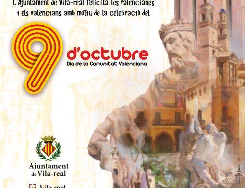 Publicidad para la celebración del 9 de octubre