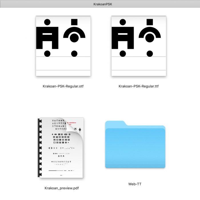 contenido Krakoan font